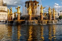 Fountain Druzhba Narodov WDNH 2263