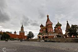Kreml Cerkiew Wasyla Blogoslawionego 7275