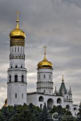 Kreml Dzwonnica Iwana Wielkiego 7258