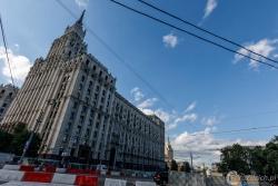 Moskwa 7137