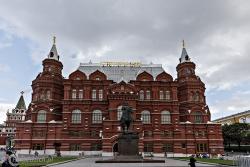 Panstwowe Muzeum Historyczne 7140a